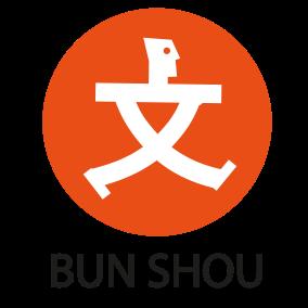 BUN SHOU